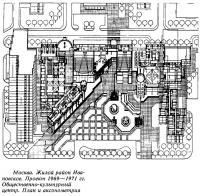 Общественно-культурный центр. План и аксонометрия