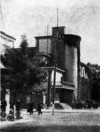 Общественное здание на улице Ожешко (ныне Дом офицеров)
