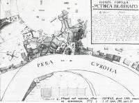 Общий вид чертежа «Плана межевания». 1772 г.