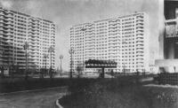Олимпийская деревня на Мичуринском проспекте. Архитектор Е. Стамо и другие, 1977—1980