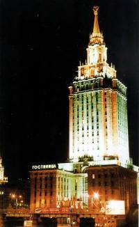 Освещение высотных зданий — гостиница Ленинградская (1994—1995) в Москве