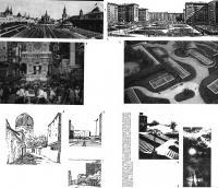 Открытые пространства города