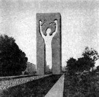 Памятный знак Политкаторжанам на бывш. Владимирской дороге. Проект 1976 г.