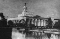 Павильон Белорусской ССР на ВСХВ 1954 г. Архитекторы Г. Захаров и 3. Чернышева