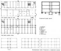 План этажа и поперечный разрез здания