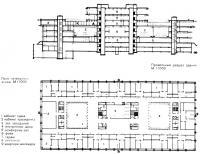 План этажа и продольный разрез здания