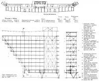 План этажа и продольный разрез