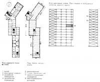 План этажей и конструктивная схема