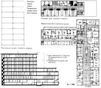 План этажей и продольный разрез