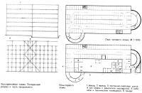 План первого этажа и конструктивная схема