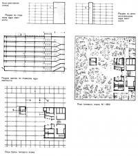 План типового этажа и разрез здания