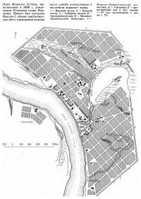 План Великого Устюга, выполненный в 1800 г.