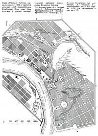 План Великого Устюга, выполненный в 1802 г.