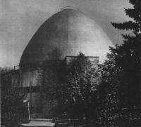Планетарий, Садовая Кудринская, 5. Архитекторы М. Барщ и М. Синявский, 1927—1929