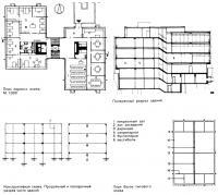 Планы этажей и поперечный разрез