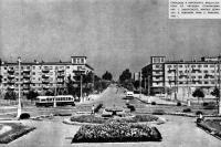 Площадь у аэропорта. Вид в сторону ул. Чкалова. 1963 год
