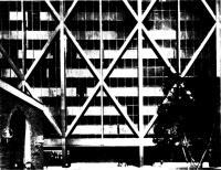 Поперечный разрез здания и конструктивная схема
