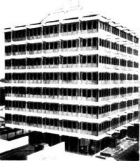 Построенное здание