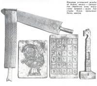 Примеры устюжской резьбы по дереву