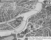 Проект «Новая Москва», 1924
