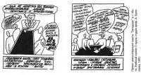 Проект реконструкции шахты Западная в г. Ин-та. Учебный проект 5 курса, студия проф. А. Ермолаева