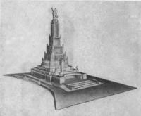 Проект здания Дворца Советов. Архитекторы Б. Иофан, В Щуко и В. Гельфрейх, 1934