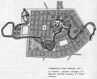 Проектный план Минска 1817 года