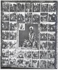 «Прокопий с чудесами». 60-е годы XVII в.