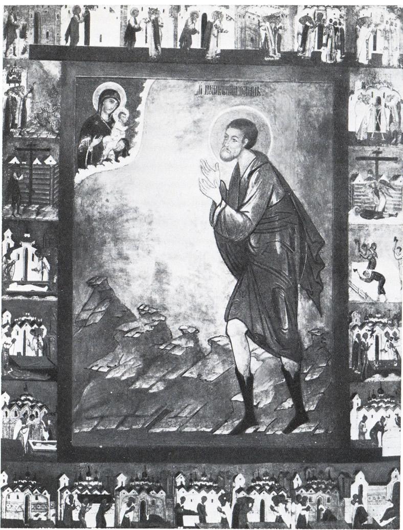 «Прокопий Устюжский с житием». Икона устюжского письма. XVI в.