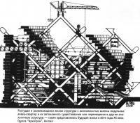Растущая и развивающаяся жилая структура с возможностью замены модульных ячеек-квартир