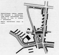 Реконструкция района Юбилейной площади и Республиканской улицы. Минскпроект