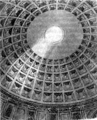 Римский Пантеон. Купол. Лучи солнца высвечивают крупные кессоны