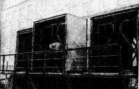 Рис. 10-13. Демонтаж секций опалубки