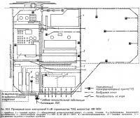Рис. 10.3. Примерный план электросетей 6 кВ строительства ТЭЦ мощностью 400 МВт