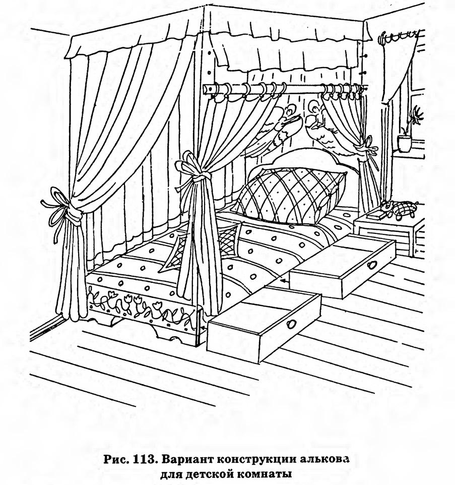 Рис. 113. Вариант конструкции алькова для детской комнаты