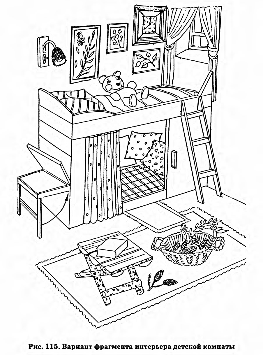 рис 115 вариант фрагмента интерьера детской комнаты рисунок из