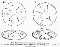 Рис. 12. Стандартные лепешки из цементного теста