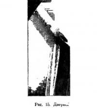 Рис. 15. Дверной проем