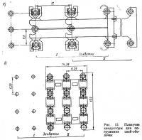 Рис. 15. Плавучие кондукторы для погружения свай-оболочек
