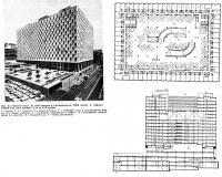 Рис. 16. «Хилтон-отель» на 1200 номеров в Сан-Франциско, США