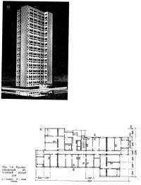 Рис. 1.6. Крупнопанельный 27-этажный жилой дом
