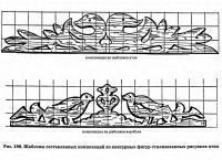 Рис. 188. Шаблоны композиций из контурных фигур рисунков птиц