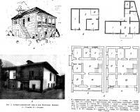 Рис. 2. Астуро-галисийский дом и дом Монтаньи (планы)