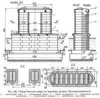 Рис. 236. Сборно-блочная опора по типовому проекту Ленгипротрансмоста