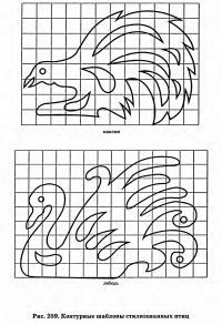 Рис. 259. Контурные шаблоны стилизованных птиц