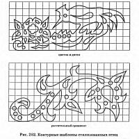 Рис. 262. Контурные шаблоны стилизованных птиц