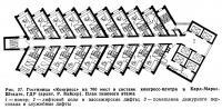 Рис. 27. Гостиница «Конгресс» на 760 мест в Карл-Маркс-Штадте, ГДР