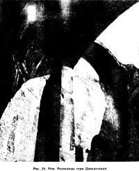 Рис. 28. Рим. Развалины терм Диоклетиана