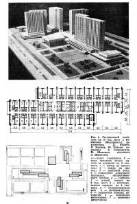 Рис. 3. Гостиничный комплекс на 10 тыс. мест в Измайлове