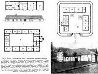Рис. 3. Планы и внешний вид дома с поперечным делением dwatshuis
